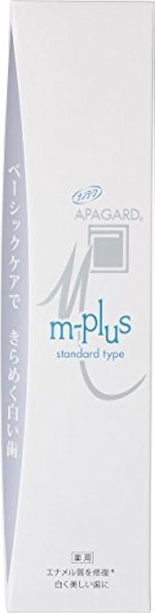 近代化既に石化するAPAGARD(アパガード) Mプラス 125g 【医薬部外品】