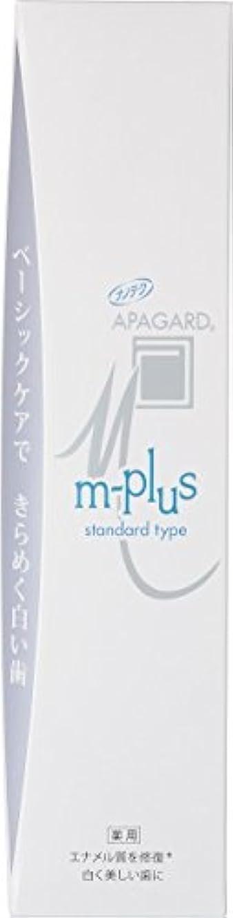 論理硬い松APAGARD(アパガード) Mプラス 125g 【医薬部外品】
