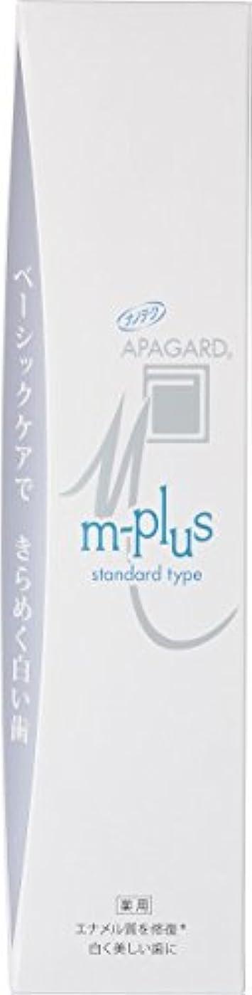 騒々しい投げ捨てる発言するAPAGARD(アパガード) Mプラス 125g 【医薬部外品】