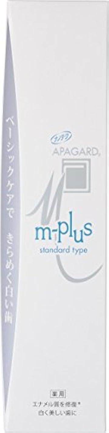 懺悔パパあたりAPAGARD(アパガード) Mプラス 125g 【医薬部外品】