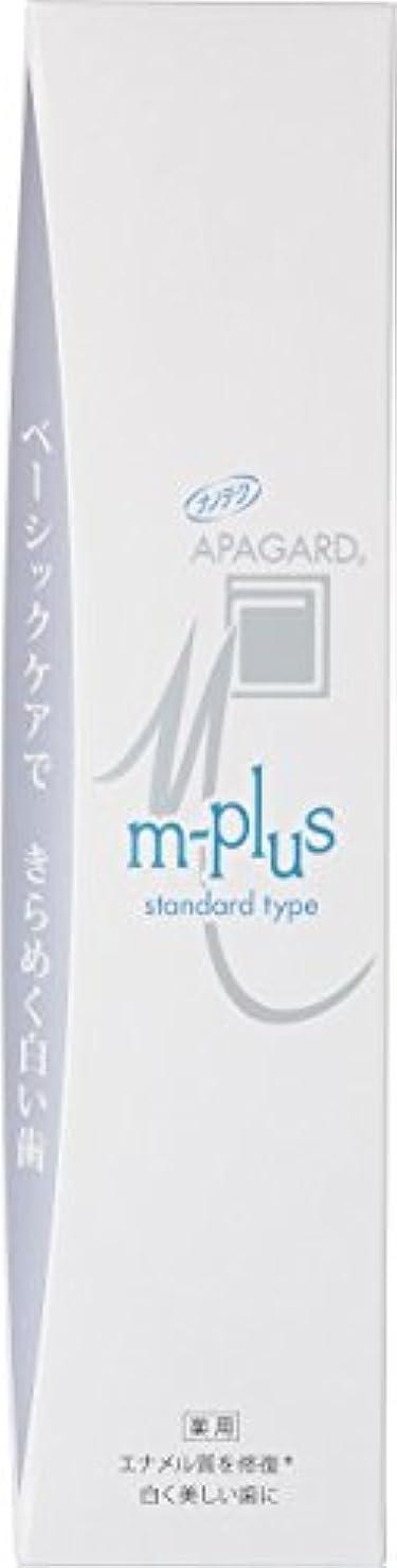 無関心介入するイノセンスAPAGARD(アパガード) Mプラス 125g 【医薬部外品】