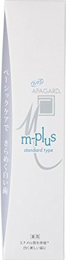 学期壮大なスーツAPAGARD(アパガード) Mプラス 125g 【医薬部外品】
