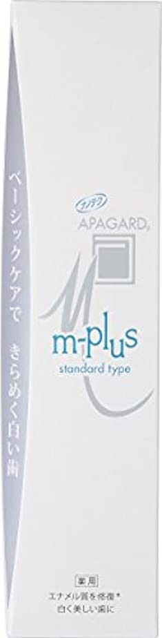 APAGARD(アパガード) Mプラス 125g 【医薬部外品】