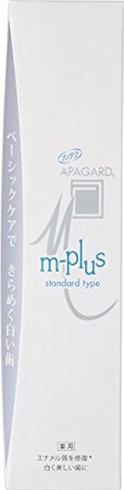 内側不適パラダイスAPAGARD(アパガード) Mプラス 125g 【医薬部外品】