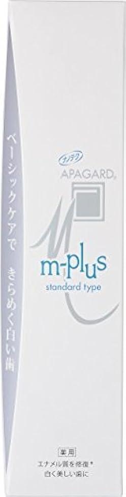 ニンニクキャプテン望ましいAPAGARD(アパガード) Mプラス 125g 【医薬部外品】