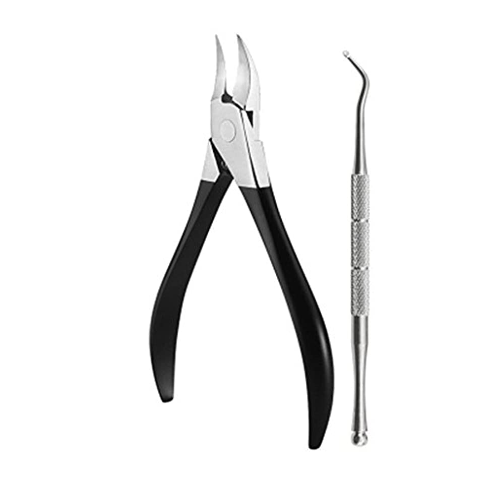 だます後世ヒープSmartRICHキューティクル ニッパー , ニッパー式 爪切り医療用グレード ステンレス スチール キューティクル リムーバー & カッタ (黒)