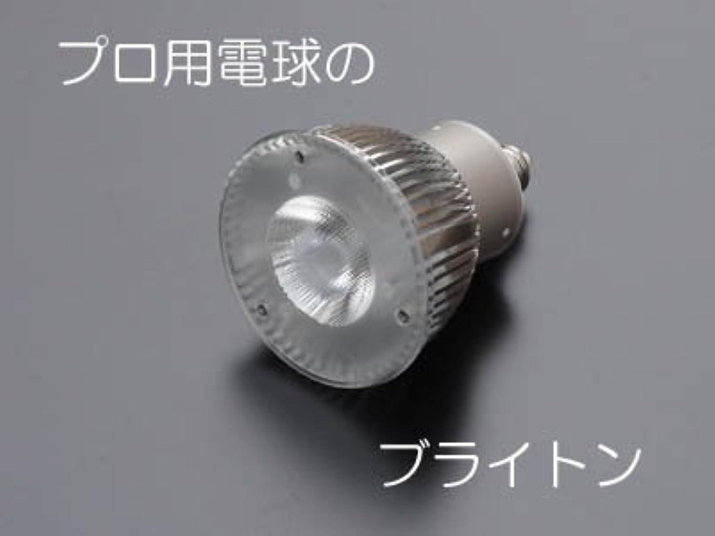 ウシオ LED電球 ダイクロハロゲン形 Φ50 シングルコア調光対応 65W相当 電球色 広角 E11口金 LDR5L-W-E11/D/27/5/30-H