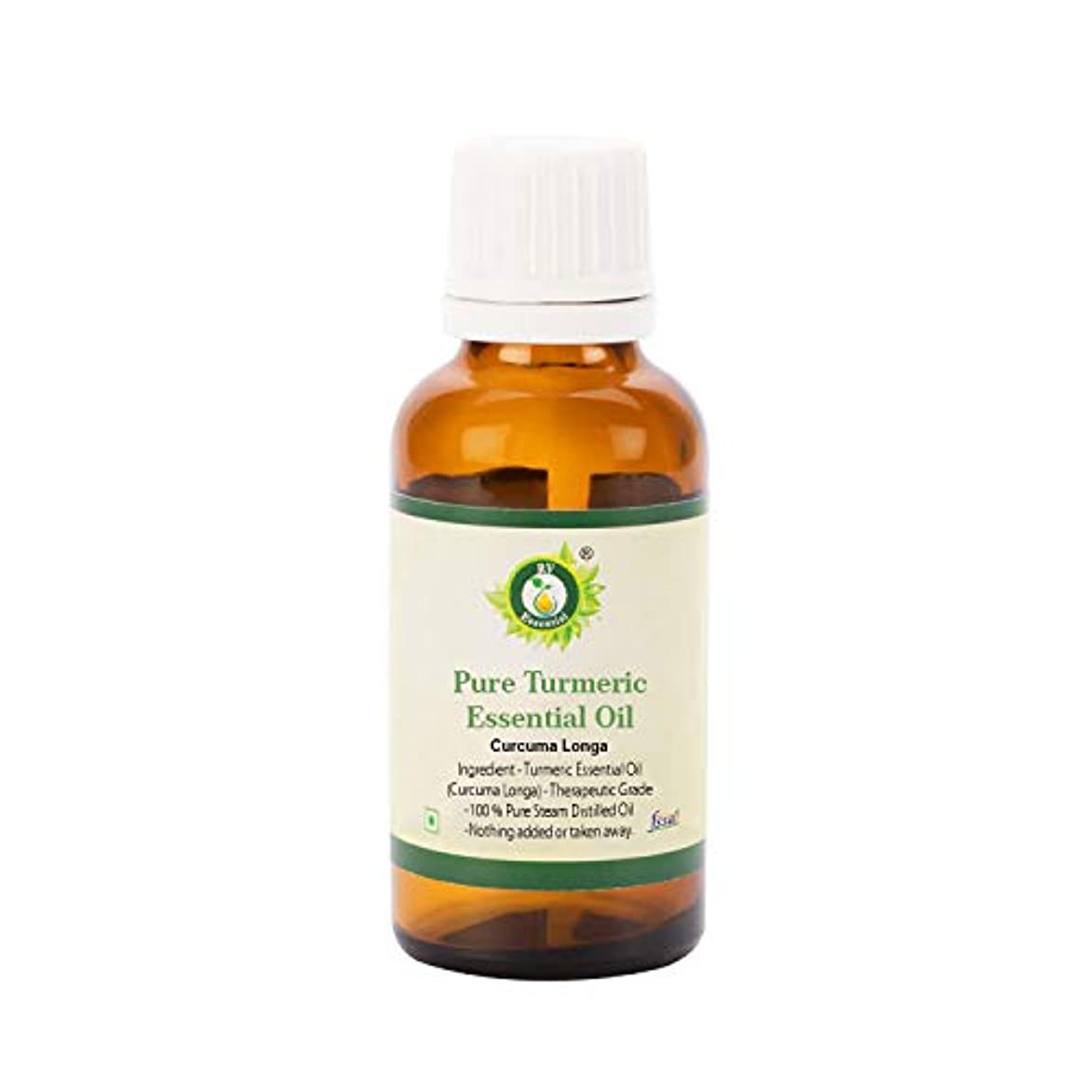 パンツ突撃呼ぶR V Essential 純粋なウコン精油5ml (0.169oz)- Curcuma Longa (100%純粋&天然スチームDistilled) Pure Turmeric Essential Oil