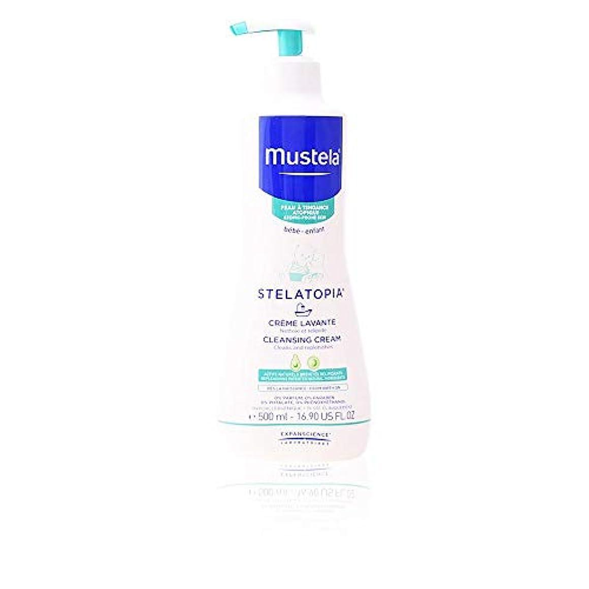消毒する海外で束ムステラ Stelatopia Cleansing Cream - For Atopic-Prone Skin 500ml/16.9oz並行輸入品