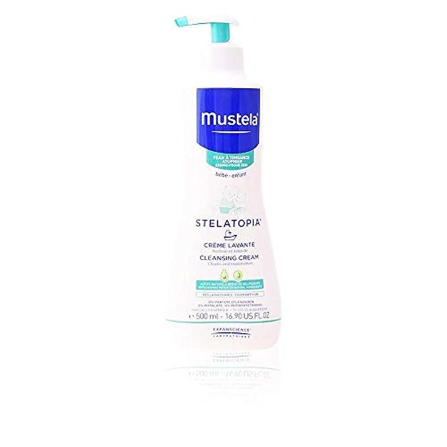 コスト偉業祖父母を訪問ムステラ Stelatopia Cleansing Cream - For Atopic-Prone Skin 500ml/16.9oz並行輸入品