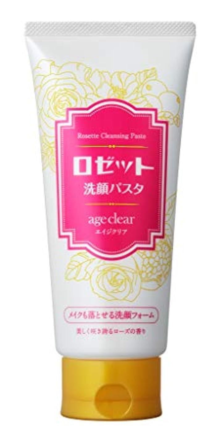 バラ色ガラス義務ロゼット 洗顔パスタエイジクリア メイクも落とせる洗顔フォーム 150g