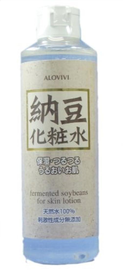 嘆願液体架空のアロヴィヴィ 納豆化粧水 250mL x 3本セット