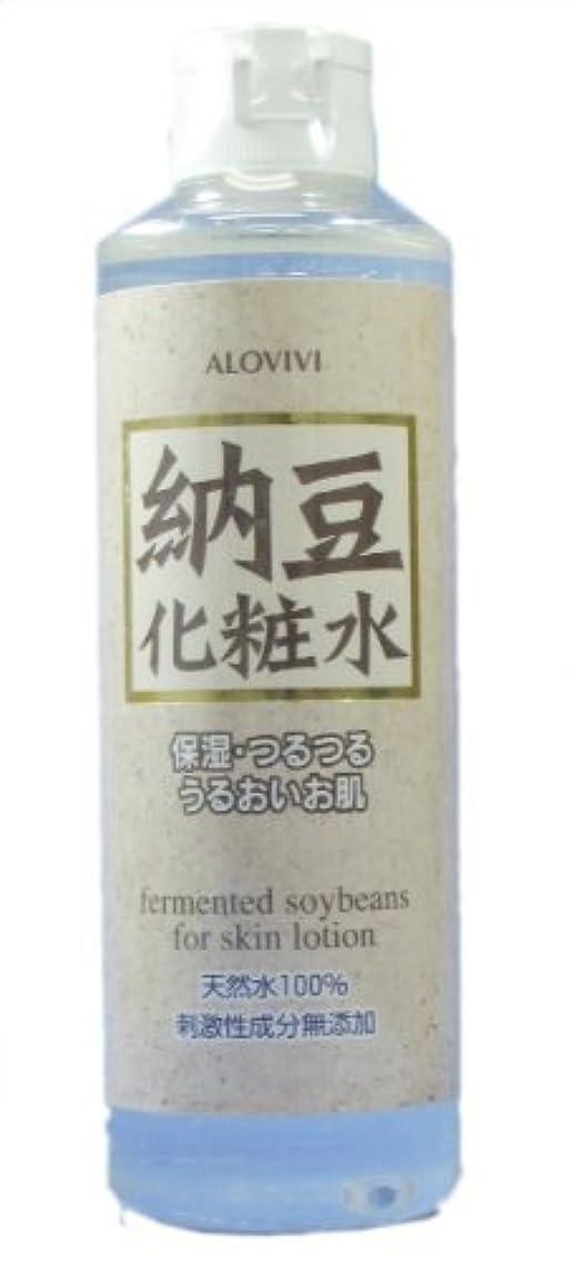 説明するお母さんスパンアロヴィヴィ 納豆化粧水 250mL x 3本セット