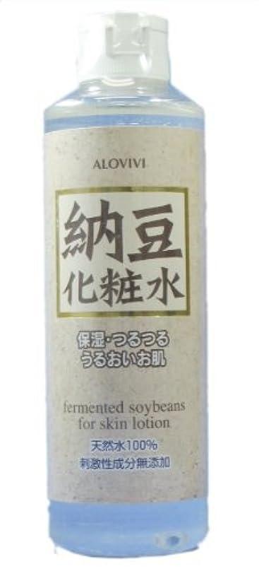 スロットお酒ミキサーアロヴィヴィ 納豆化粧水 250mL x 3本セット