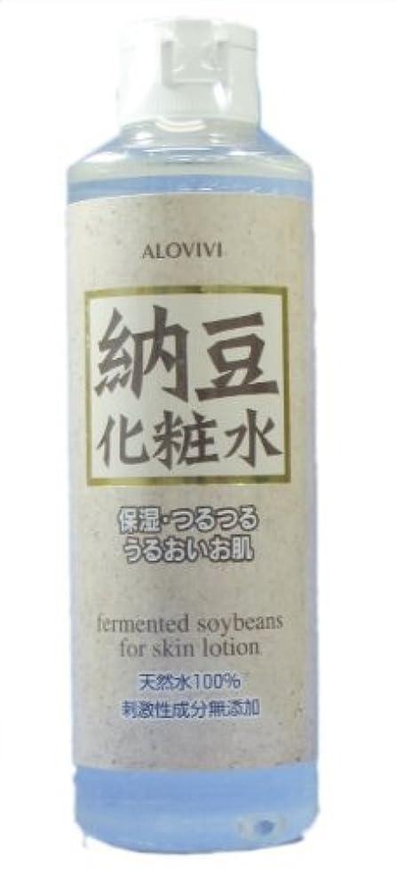 くつろぐ乳製品ごちそうアロヴィヴィ 納豆化粧水 250mL x 3本セット