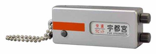 【トミーテック】部品模型シリーズKHM-04 方向幕キーチェーン211系東北・高崎線