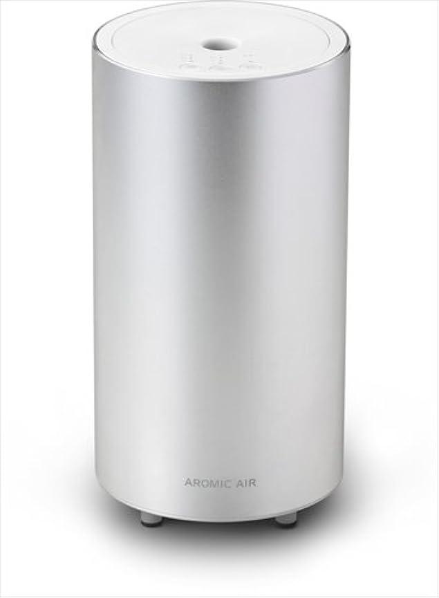 薬寝室を掃除する欲望AROMASTAR(アロマスター)気化式アロマディフューザーアロミック?エアークール シルバー(100mlビン付き)
