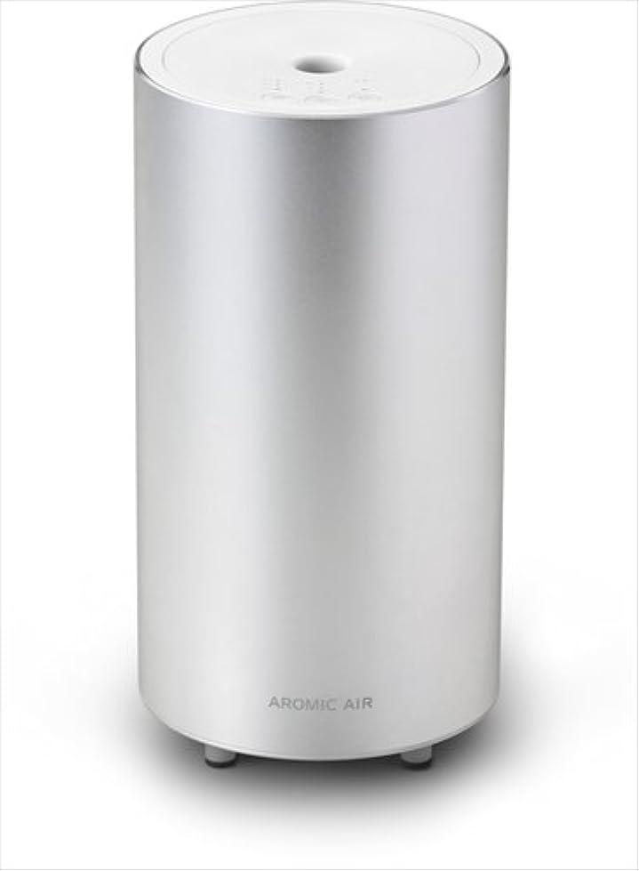 コマース第九主張AROMASTAR(アロマスター)気化式アロマディフューザーアロミック?エアークール シルバー(100mlビン付き)