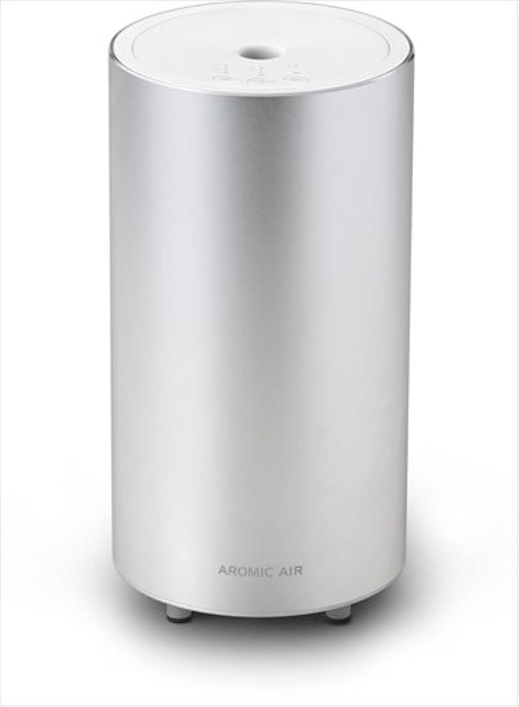 マスク一杯肥満AROMASTAR(アロマスター)気化式アロマディフューザーアロミック?エアークール シルバー(100mlビン付き)