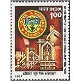 Centenary of South Eastern Railway Railway Centenary Emblem Steel Plant Blast Furnace Rs 1 Commemorative