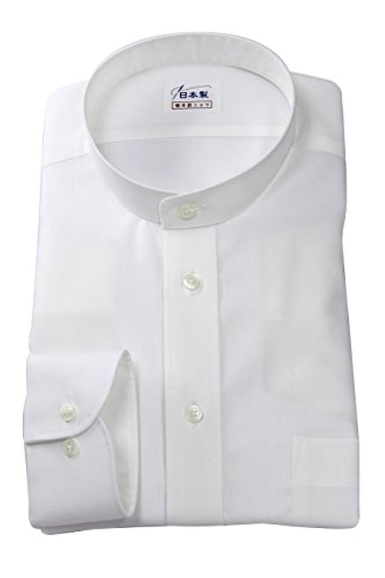 学部配る瞑想軽井沢シャツ メンズ 長袖ビジネスシャツ (形態安定シャツ) スタンドカラー ホワイト 純綿 [A10KZZS04]