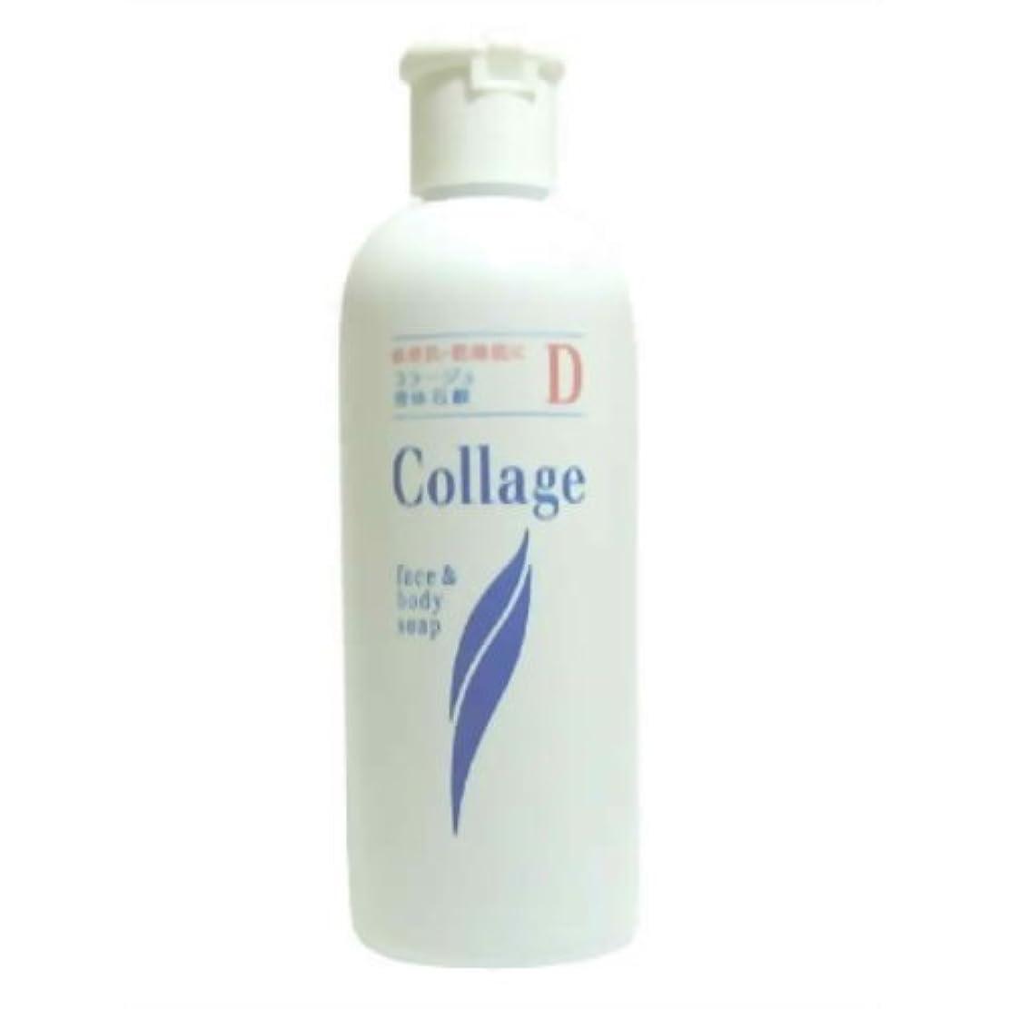 モーション役立つ良さコラージュD液体石鹸 200ml
