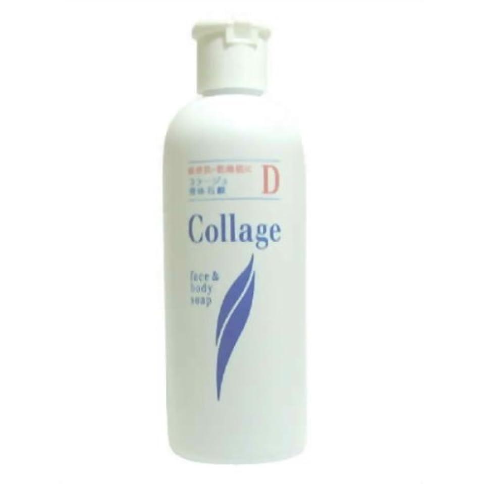 上昇クレデンシャル相対的コラージュD液体石鹸 200ml