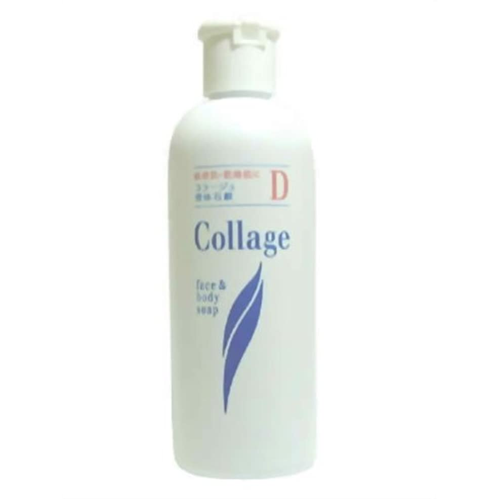 効能ある散らすまっすぐにするコラージュD液体石鹸 200ml
