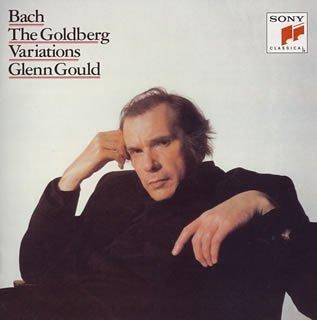 バッハ:ゴールドベルク変奏曲(1981年デジタル録音)