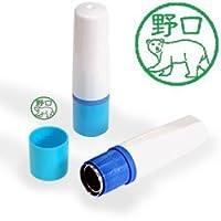 【動物認印】熊ミトメ4・見返りホッキョクグマ ホルダー:ブルー/カラーインク: 緑