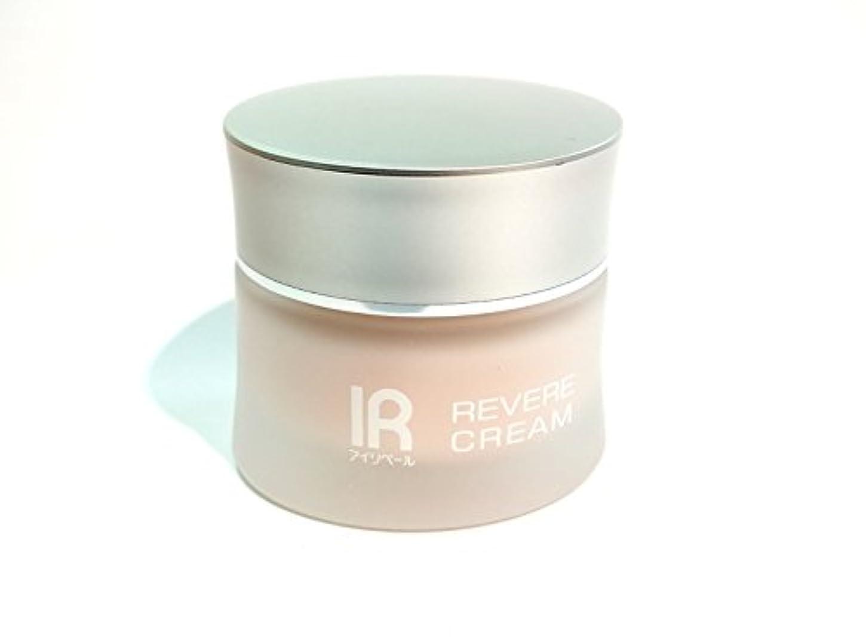 切る専門減衰IR アイリベール化粧品 リベールクリーム 30g