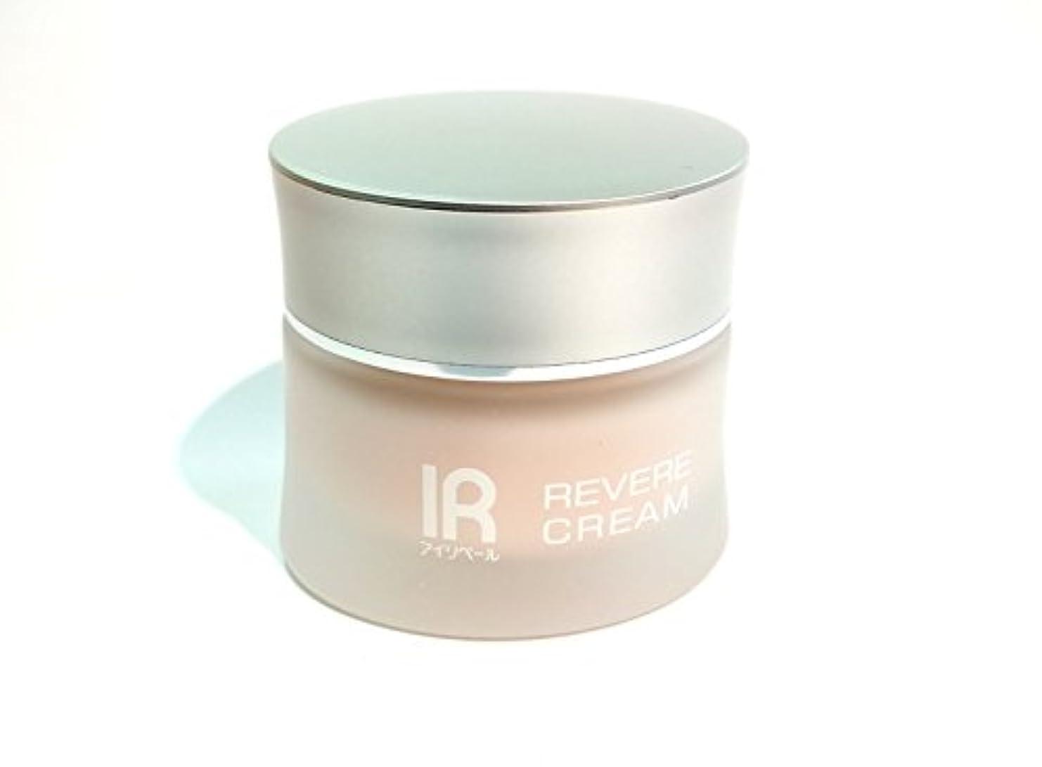反応するシーサイド伝染性のIR アイリベール化粧品 リベールクリーム 30g