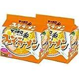サッポロ一番 みそラーメン 5食×2袋(計10食)