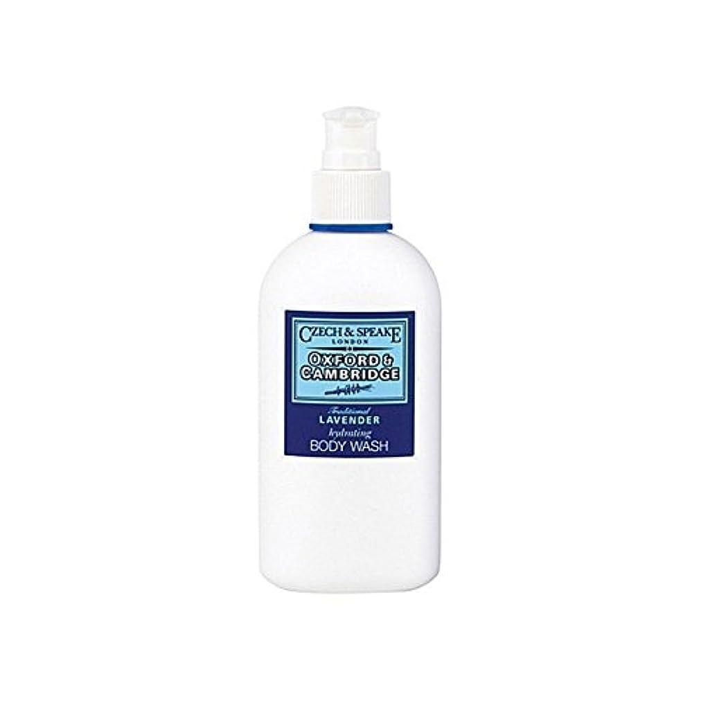 開業医ストレス悪意のあるCzech & Speake Oxford & Cambridge Hydrating Body Wash 300ml - チェコ&スピークオックスフォード&ケンブリッジ水和ボディウォッシュ300ミリリットル [並行輸入品]