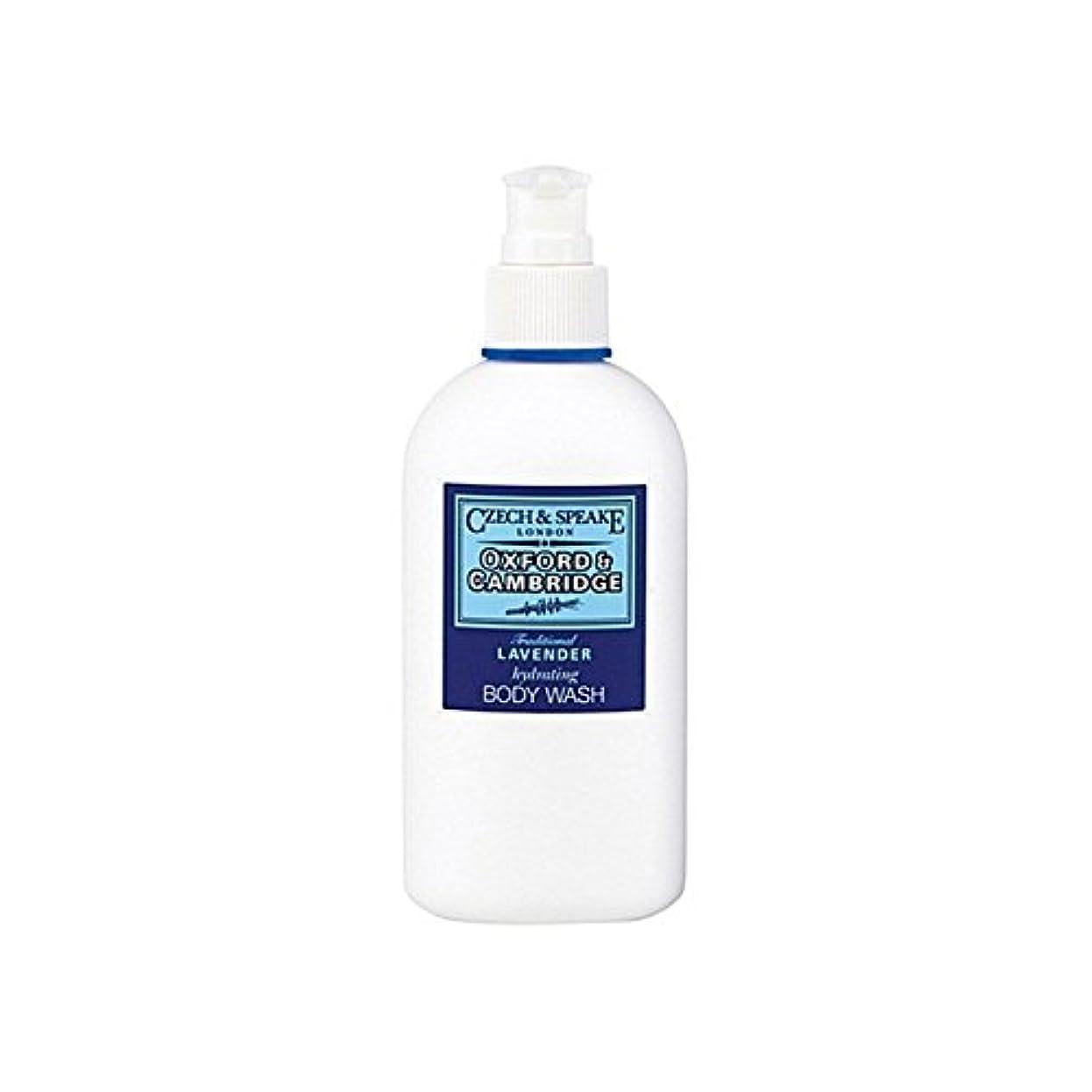 先例ナイロンなしでCzech & Speake Oxford & Cambridge Hydrating Body Wash 300ml - チェコ&スピークオックスフォード&ケンブリッジ水和ボディウォッシュ300ミリリットル [並行輸入品]