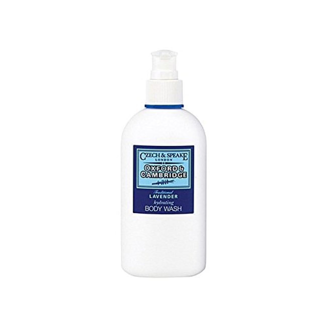 申請者ロープ世代Czech & Speake Oxford & Cambridge Hydrating Body Wash 300ml - チェコ&スピークオックスフォード&ケンブリッジ水和ボディウォッシュ300ミリリットル [並行輸入品]