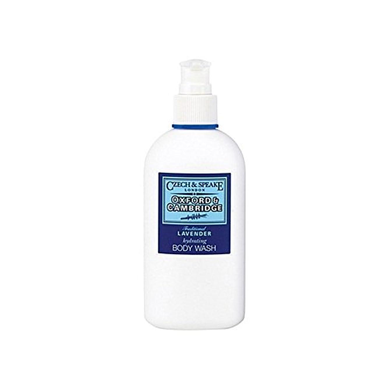 責め香ばしいコストCzech & Speake Oxford & Cambridge Hydrating Body Wash 300ml - チェコ&スピークオックスフォード&ケンブリッジ水和ボディウォッシュ300ミリリットル [並行輸入品]
