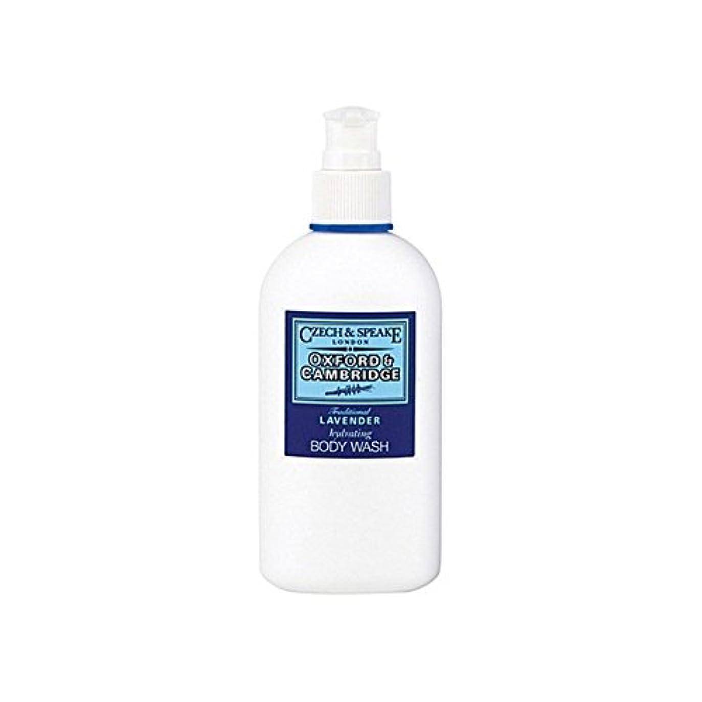 タクトボトルネック貴重なCzech & Speake Oxford & Cambridge Hydrating Body Wash 300ml - チェコ&スピークオックスフォード&ケンブリッジ水和ボディウォッシュ300ミリリットル [並行輸入品]