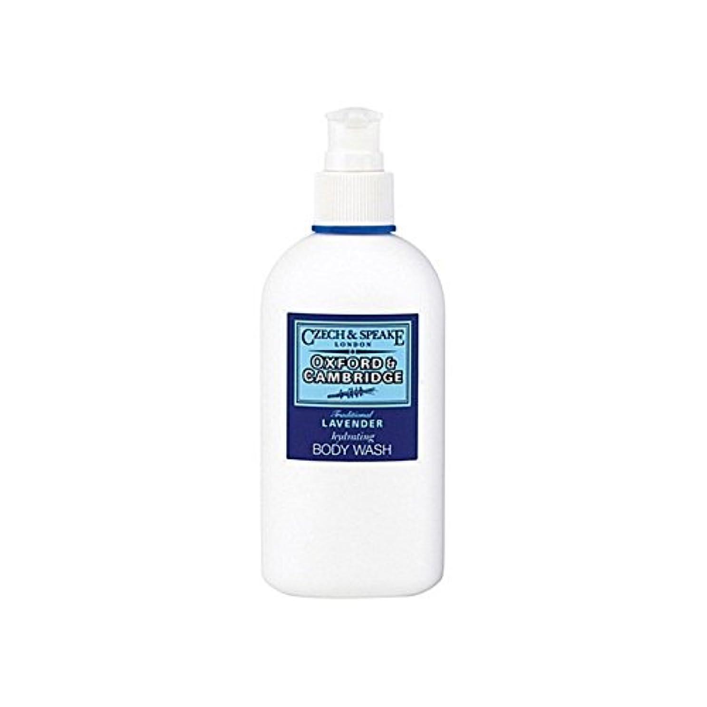 すべて浪費生き物Czech & Speake Oxford & Cambridge Hydrating Body Wash 300ml - チェコ&スピークオックスフォード&ケンブリッジ水和ボディウォッシュ300ミリリットル [並行輸入品]