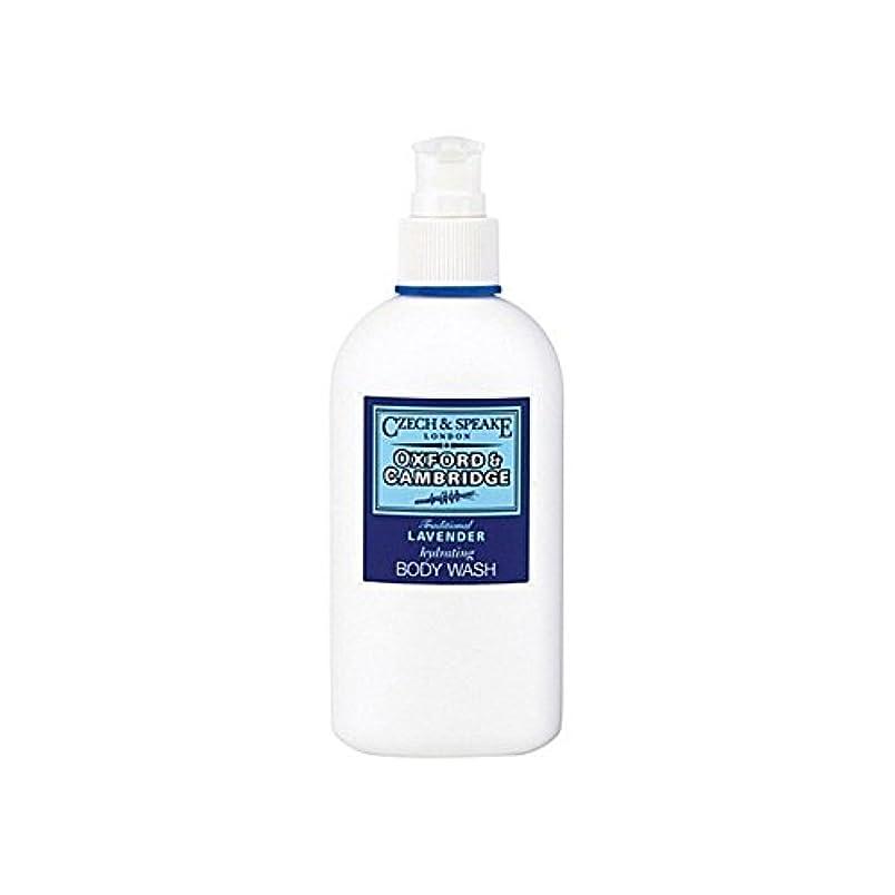 支援ハプニングセールスマンCzech & Speake Oxford & Cambridge Hydrating Body Wash 300ml - チェコ&スピークオックスフォード&ケンブリッジ水和ボディウォッシュ300ミリリットル [並行輸入品]