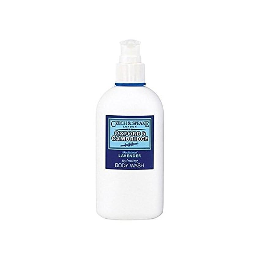 折り目苦いおびえたCzech & Speake Oxford & Cambridge Hydrating Body Wash 300ml - チェコ&スピークオックスフォード&ケンブリッジ水和ボディウォッシュ300ミリリットル [並行輸入品]
