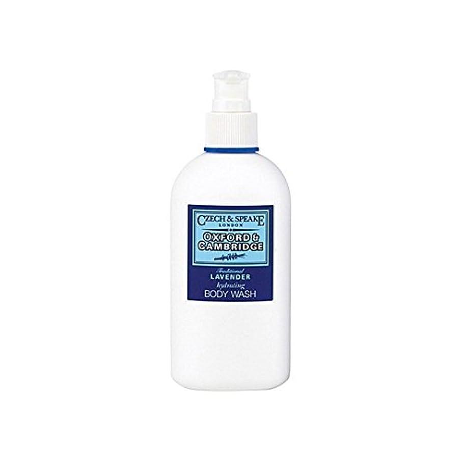 ホーム中傷ジョグCzech & Speake Oxford & Cambridge Hydrating Body Wash 300ml - チェコ&スピークオックスフォード&ケンブリッジ水和ボディウォッシュ300ミリリットル [並行輸入品]