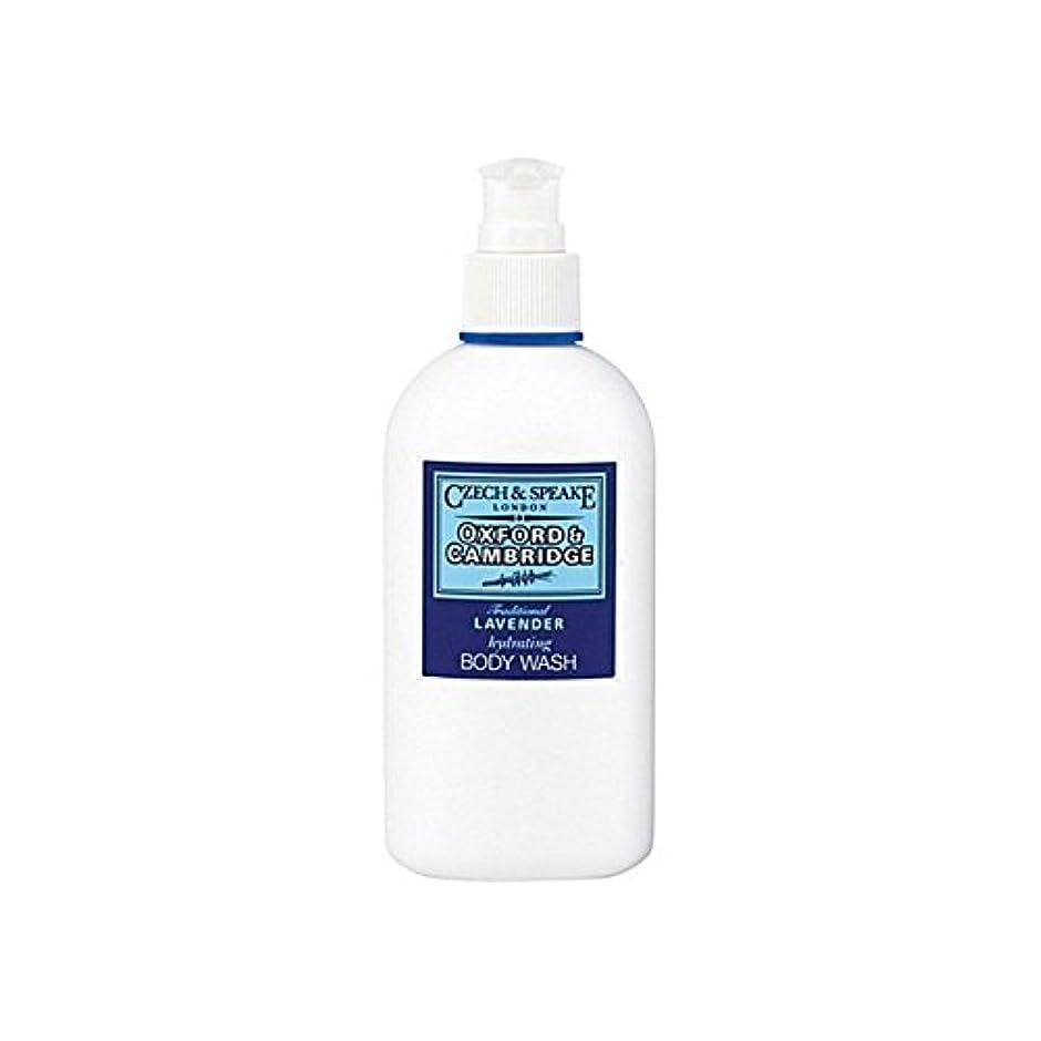 一登録発揮するCzech & Speake Oxford & Cambridge Hydrating Body Wash 300ml - チェコ&スピークオックスフォード&ケンブリッジ水和ボディウォッシュ300ミリリットル [並行輸入品]