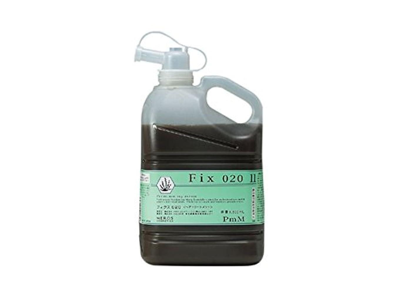 比較的シマウマ巻き取りメロスコスメティックス PmM フィクス020 1500ml(植物性ヘマチン)<業務用>