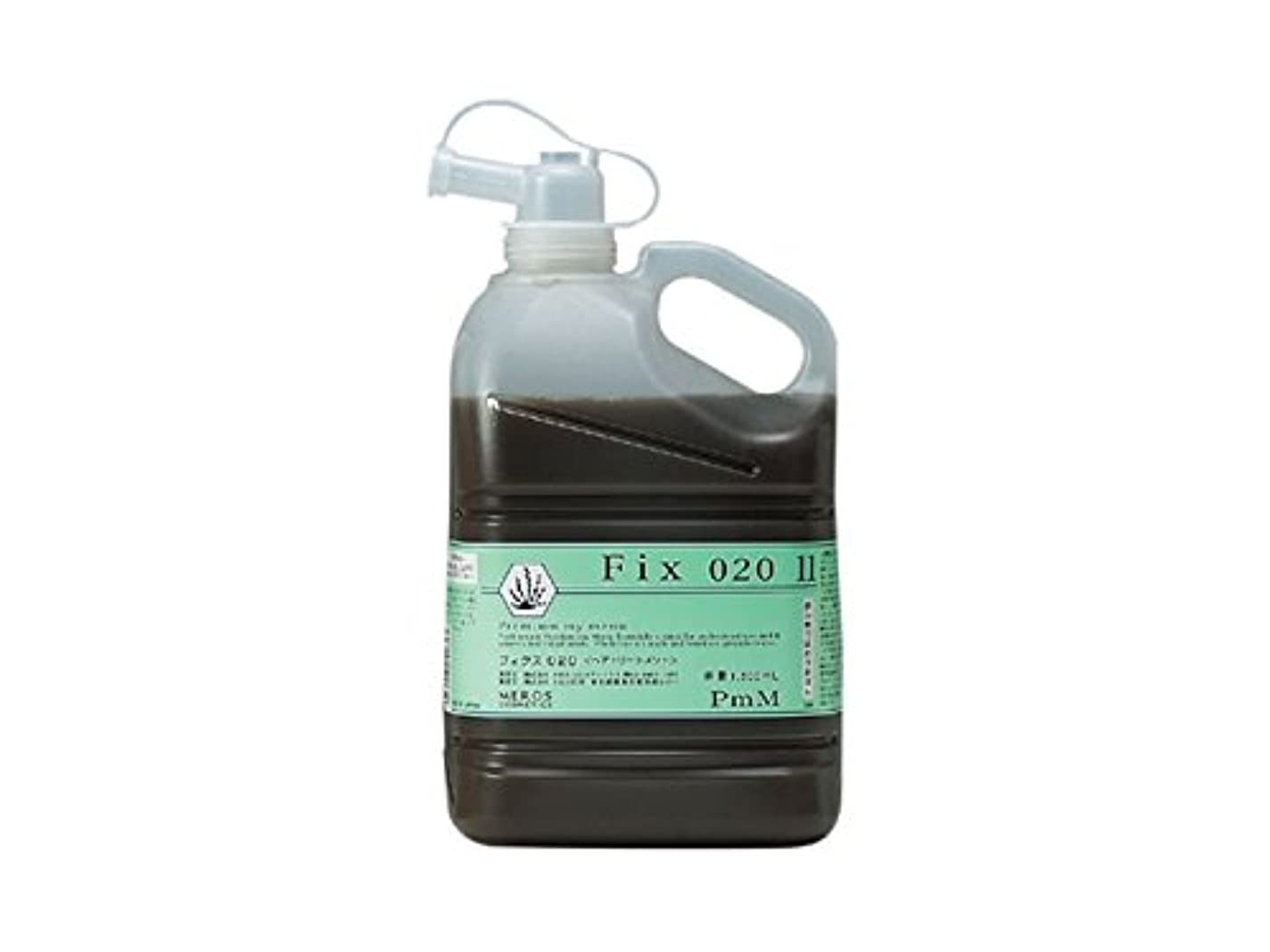 イブニングアカデミーエネルギーメロスコスメティックス PmM フィクス020 1500ml(植物性ヘマチン)<業務用>
