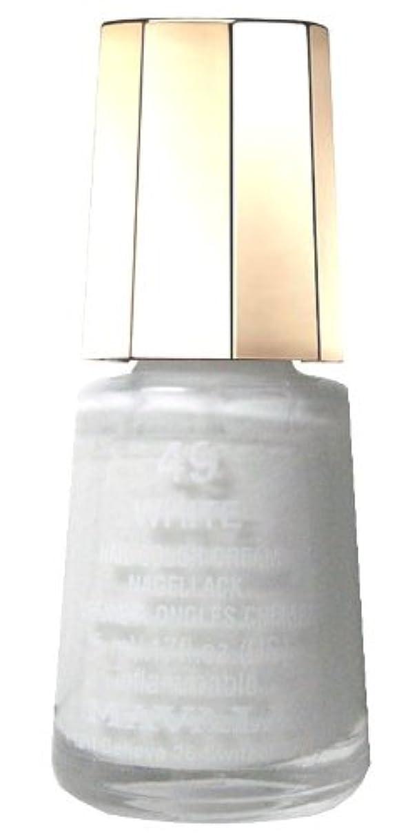 共同選択振動させるマニュアルマヴァラネイルカラー 49 ホワイト