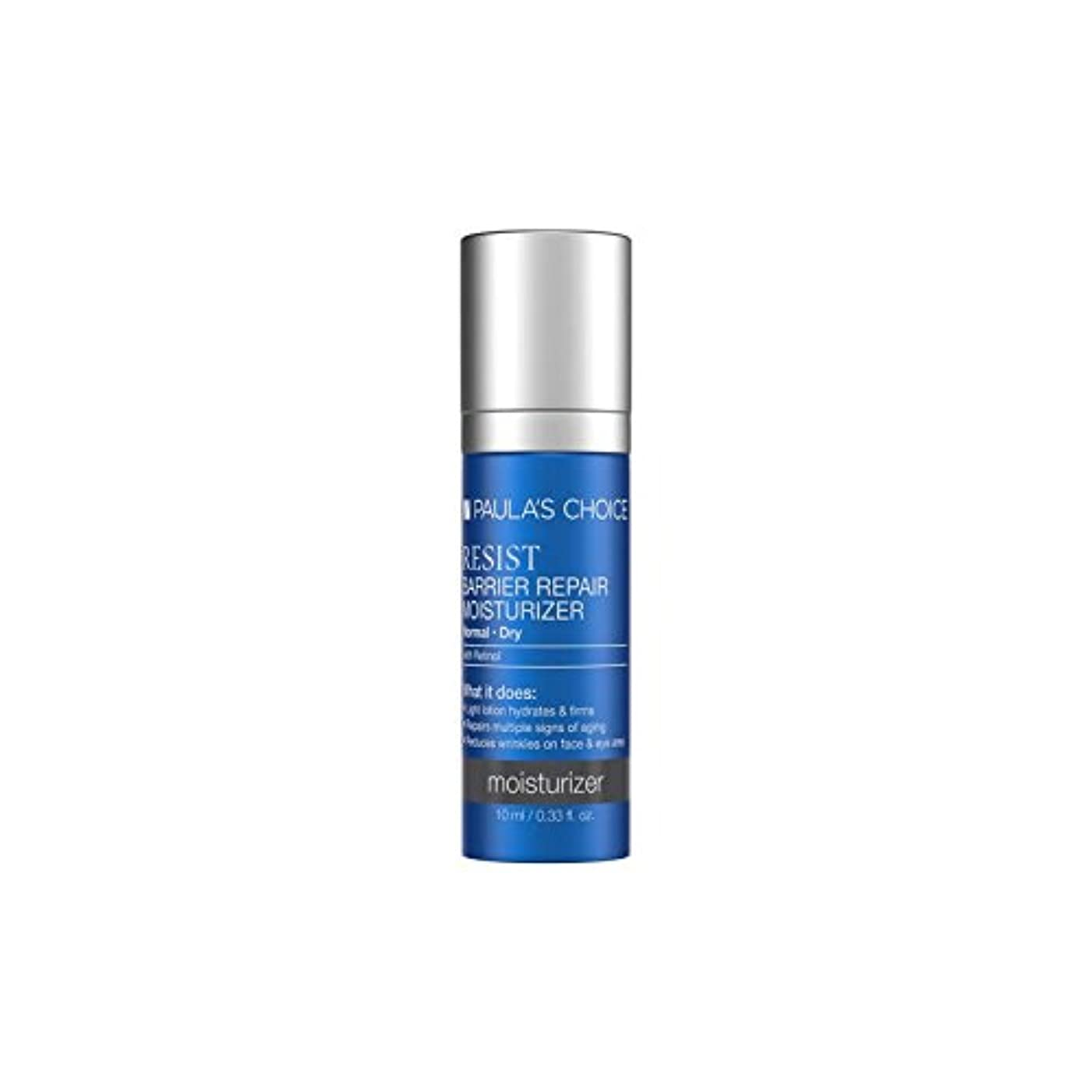 面積感度展望台Paula's Choice Resist Barrier Repair Moisturizer With Retinol - Trial Size (10ml) (Pack of 6) - トライアルサイズ(10ミリリットル...