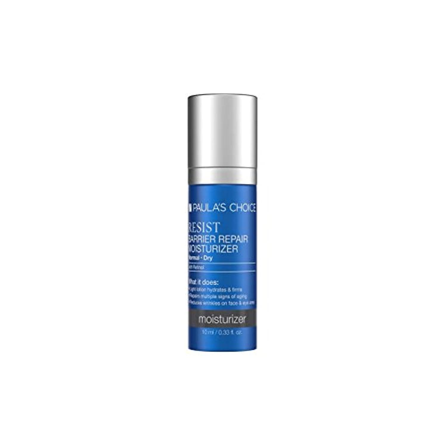 やめるシフトピッチャーPaula's Choice Resist Barrier Repair Moisturizer With Retinol - Trial Size (10ml) (Pack of 6) - トライアルサイズ(10ミリリットル...