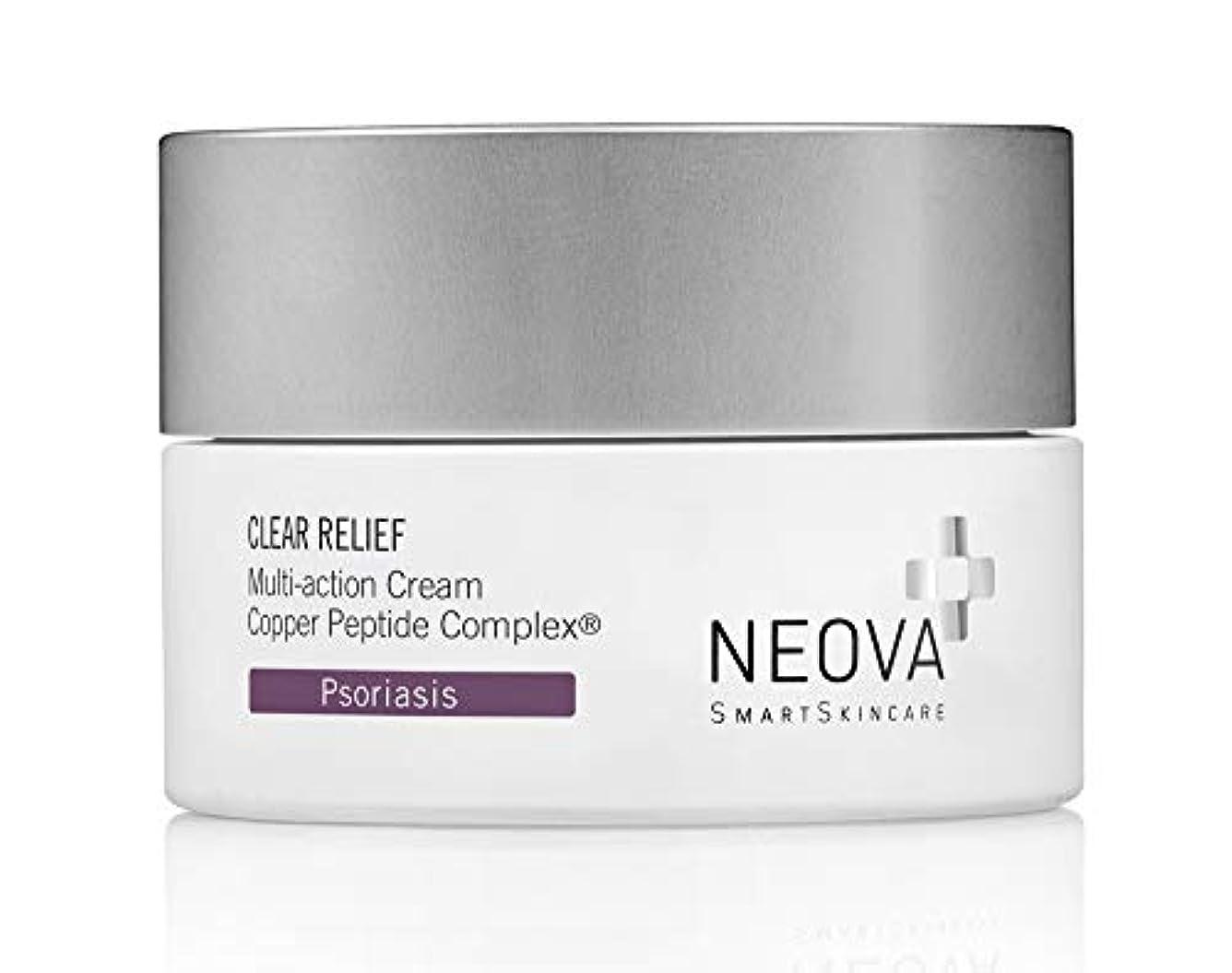 勝利したクロニクル疑問に思うネオバ Sensitive Relief + Psoriasis - Clear Relief Multi-Action Cream 50ml/1.7oz並行輸入品