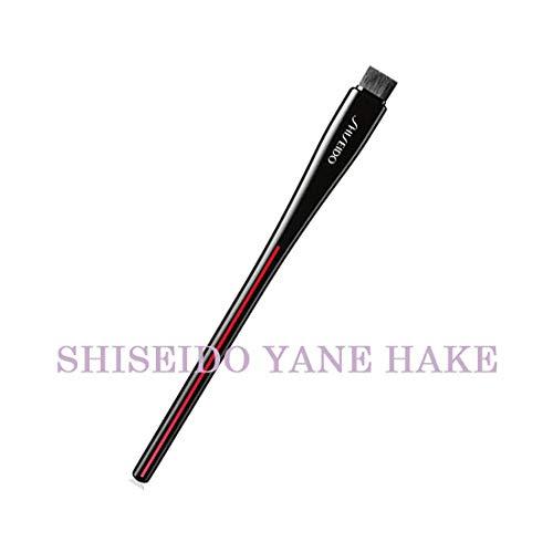 SHISEIDO Makeup(資生堂 メーキャップ) SHISEIDO(資生堂) SHISEIDO YANE HAKE プレシジョン アイブラシ